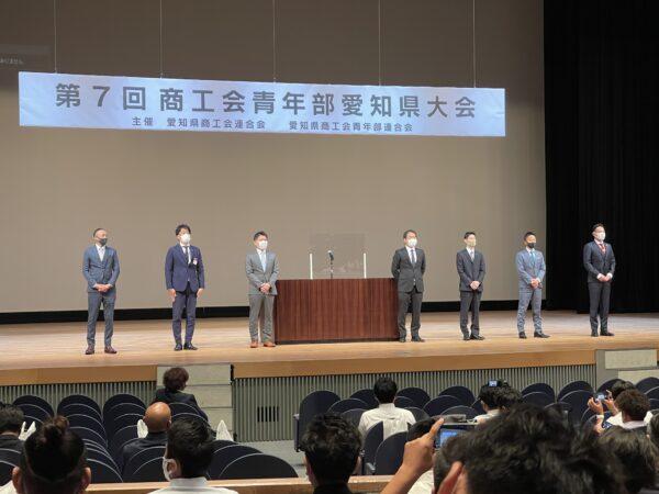 主張発表大会